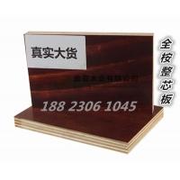 广东建筑模板厂家 江门建筑模板厂家