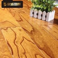 家诚地板实木多层复合榆木大浮雕面耐磨15mm家用E0环保