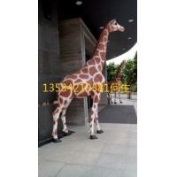 商场百货定制玻璃钢长颈鹿雕塑