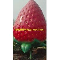 港城仿真水果玻璃钢雕塑专家