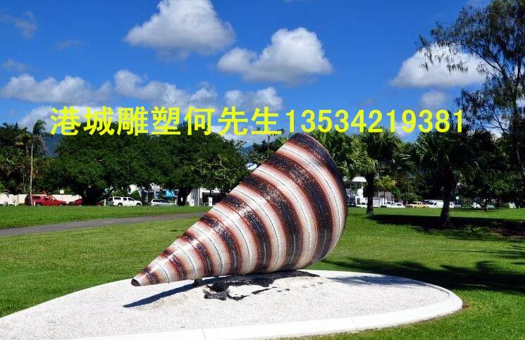 仿真玻璃钢贝壳海螺海星雕塑 港城雕塑海洋生物模型专家