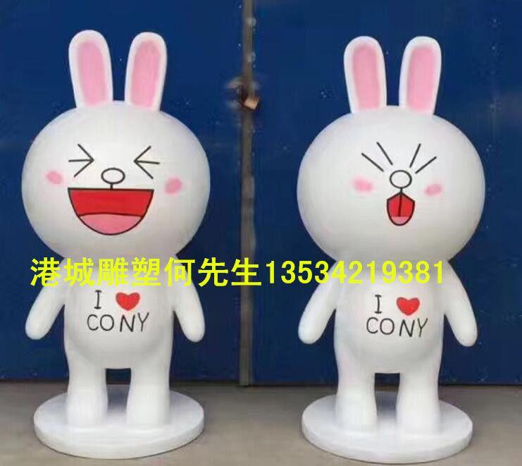 游乐场幼儿园卡通公仔玻璃钢布朗熊和可妮兔雕塑