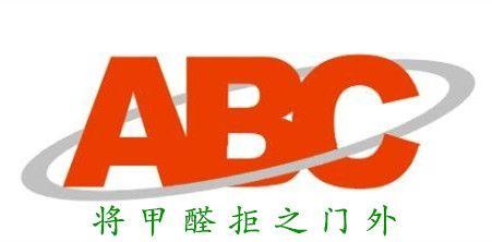 深圳ABC木门诚招全国经销商+代理商