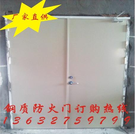深圳钢质甲级乙级防火门厂家直供