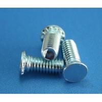 平头压铆螺钉,六角压铆螺钉,不锈钢压铆螺钉