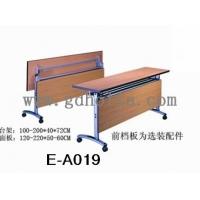 阅览室桌椅,条形桌,折叠会议桌,广东培训桌工厂鸿靓家具
