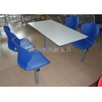 工廠飯堂餐桌椅批發價格,學校食堂餐桌椅圖片尺寸定做