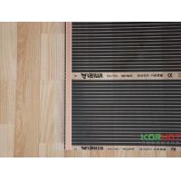 电热膜,汗蒸房电热膜,电热膜地暖