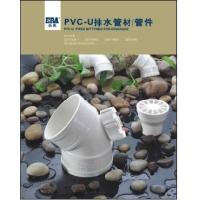 苏州公元PVC排水管