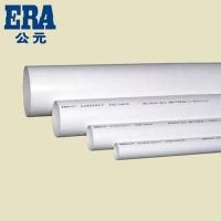 公元管道PVC排水管最新价格