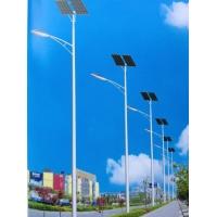 内蒙古赤峰路灯厂供应太阳能路灯