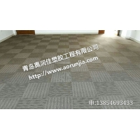 方块地毯,优质尼龙、丙纶地毯