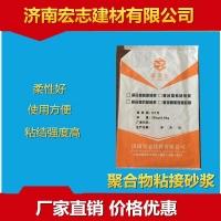 聚合物抹面抗裂砂浆 保温抹灰防水 价格优惠品质保证