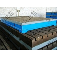 君健牌焊接平臺、焊接平板詳細介紹