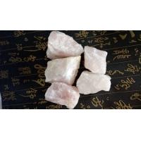 岫岩洪利玉石板材天然白晶石卵石 玉石粒 滚石