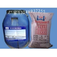 LG聚合物修补砂浆加固砂浆