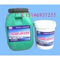 J302--混凝土起砂处理剂在浇剂界面剂