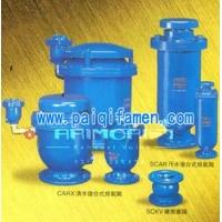 供水管网排气阀