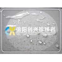 A级珍珠岩保温板 水泥珍珠岩保温板 无机保温板