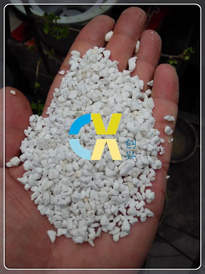 珍珠岩 膨胀园艺珍珠岩 苗木种植基质 珍珠岩粉