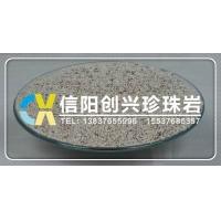 珍珠岩集渣剂 珍珠岩聚渣剂 珍珠岩除渣剂保温覆盖剂