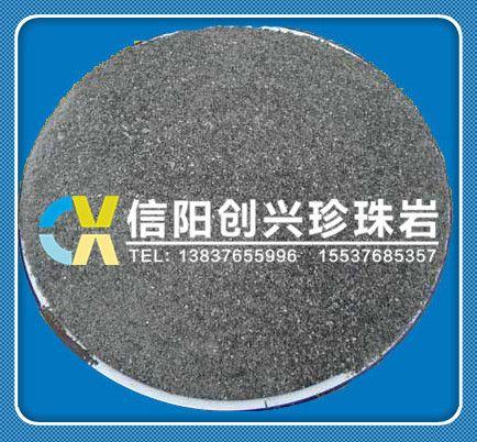 珍珠岩除渣剂、集渣剂、覆盖剂铸铜铸铁净化材料