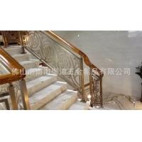 别墅家居楼梯不锈钢雕花护拦  实木扶手面护拦