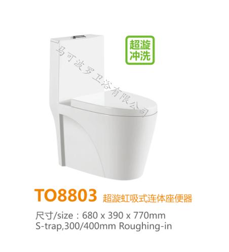 马桶超漩式洁具 节水防溅水抽水坐便器250/350坑距