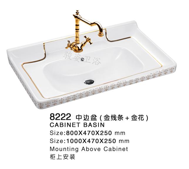 骏姿卫浴 8222 新款中边陶瓷盆 新款方形陶瓷盆 新款加厚