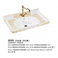 广东潮州骏姿卫浴 特价推出陶瓷盆 牛角盆 笑脸盆8260