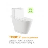 厂家直销TO8817超炫式节水静音坐便器 酒店专用马桶 骏姿