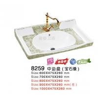 广东潮州骏姿卫浴 厂家直销陶瓷盆 艺术盆 柜盆 中边盆825
