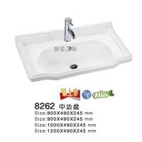 广东潮州骏姿卫浴 专业生产陶瓷盆8262 洗衣盆 牛角盆