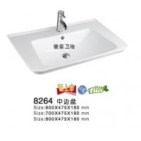广东潮州骏姿卫浴 特价供应陶瓷盆 洗衣盆 柜盆 中边盆826