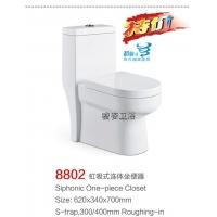 广东潮州骏姿卫浴 厂家直销陶瓷坐便器 8802厚唇仔