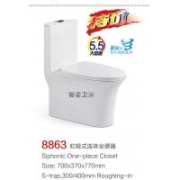 广东潮州骏姿卫浴厂家直销优质陶瓷马桶座便器8863