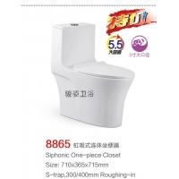 广东潮州骏姿卫浴厂家直销陶瓷坐便器8865