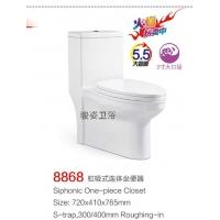 广东潮州骏姿卫浴专业生产马桶座便器 承接OEM贴牌服务