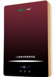 万洲燃气热水器H618/万洲电器/厨卫电器