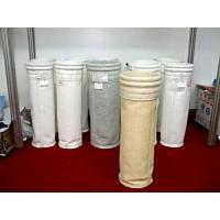 河北富泰专业生产易清灰涤纶针刺毡除尘布袋