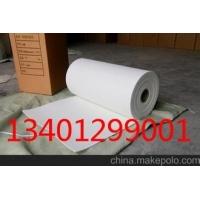 【扬州5mm陶瓷纤维纸】【扬州陶瓷纤维棉】