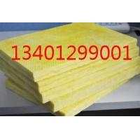 扬州华美玻璃棉板 扬州48K玻璃棉板价格
