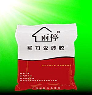 广州雨停强力瓷砖胶