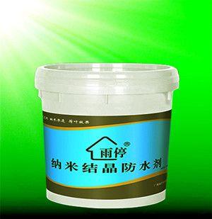 广州雨停纳米结晶防水剂