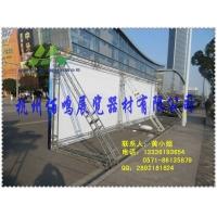 浙江钢铁舞台桁架 活动舞台桁架广告喷绘背景架