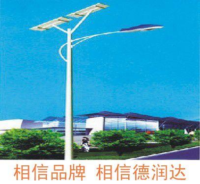 怀化太阳能路灯、怀化路灯、怀化LED路灯