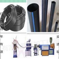 塑料拉管机 塑料管挤出设备