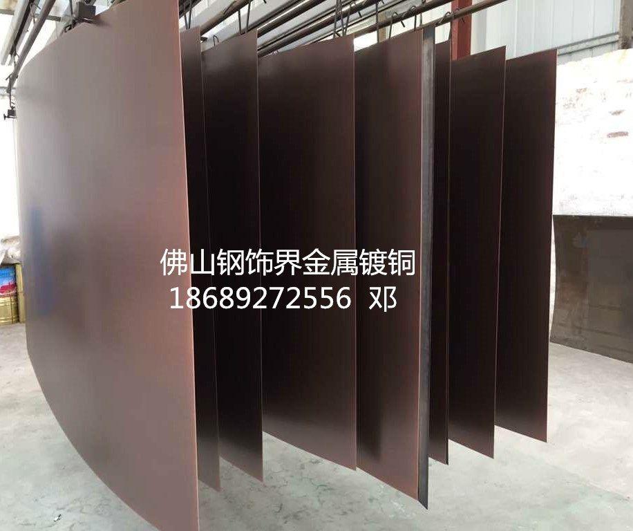 不锈钢镀红古铜板钢饰界GSJ