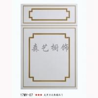 模压橱柜系列-南京森艺橱饰