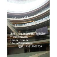 超白玻璃、15MM19MM超白价格、批发15MM19MM超白